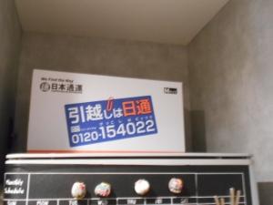 Dscn0583